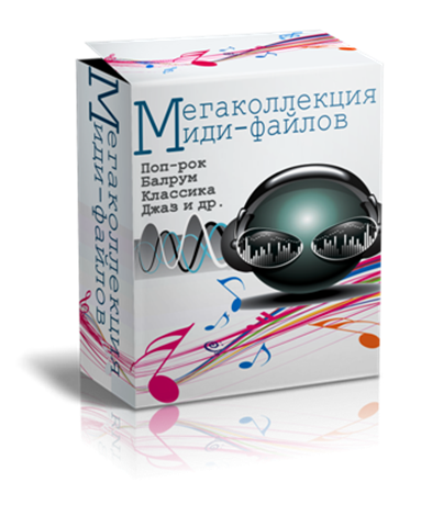 MyCollectionMIDIBox2Small